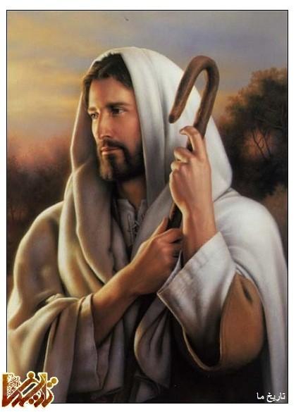 مسیح فرزند اِنسان