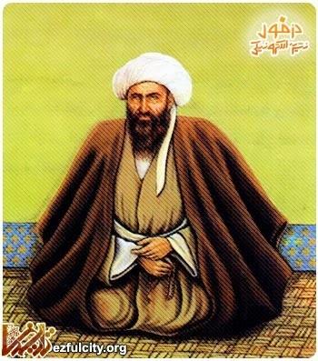 http://mandegar.tarikhema.org/images/2011/04/sheykh_morteza_ansari3.jpg