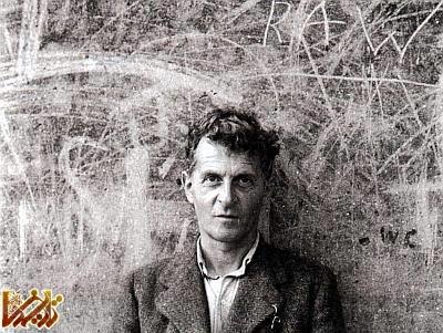 http://mandegar.tarikhema.org/images/2011/06/Ludwig_Wittgenstein_by_Ben_Richards2.jpg