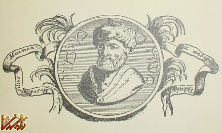 http://mandegar.tarikhema.org/images/2011/08/Rambam-portrait2.jpg