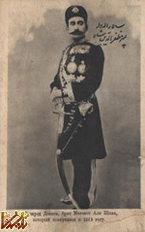 http://mandegar.tarikhema.org/images/2011/10/e7d9786976f0ce1e83a161f2d96770b93.jpg