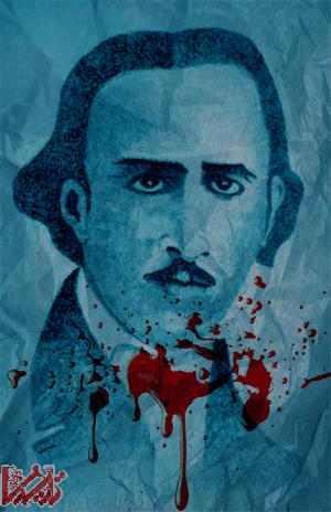 http://mandegar.tarikhema.org/images/2011/11/eshghi1.png