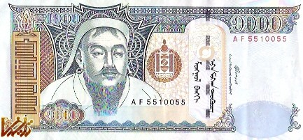 http://mandegar.tarikhema.org/images/2012/01/1000_Tugriks_-_Recto1.jpg