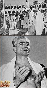 محمدرضا پهلوی هنگام انجام فرایض حج